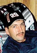 Danny Gene Lane born July 26, 1973, age 43
